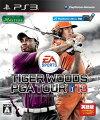 タイガー・ウッズ PGA Tour 13 (英語版)の画像