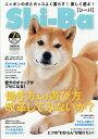 Shi-Ba (シーバ) 2019年 07月号 [雑誌]