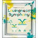 Francfranc presents Lovingness Symphony [ (V.A.) ]
