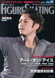 ワールド・フィギュアスケート(59)