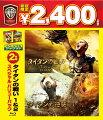 タイタンの戦い&タイタンの逆襲 スペシャル・バリューパック【Blu-ray】