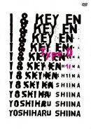I & key EN 2 -Type D-