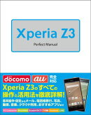Xperia��Z3��Perfect��Manual