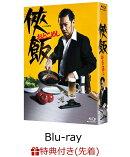 ��������ŵ�۶��ӡ����Ȥ��ᤷ��Blu-ray BOX��5���ȡ�(�?������̥��ס����դ�)��Blu-ray��