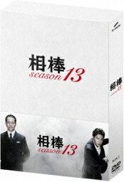 相棒 season 13 DVD-BOX 2 [ 水谷豊 ]