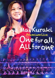 Mai Kuraki Premium Live One for all,ALL for one [ <strong>倉木麻衣</strong> ]