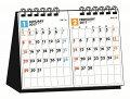 2017年 2ヵ月タイプ シンプル卓上カレンダー[B6ヨコ]