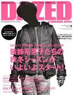 DAZED & CONFUSED JAPAN (�ǥ����ɡ�����ɡ�����ե塼���ɡ�����ѥ�) 2010ǯ 08��� �λ����