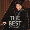 THE BEST [ 辻井伸行 ]