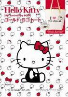 Hello Kitty 35th anniversary book(ゴールド・ロゴトート)