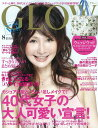 GLOW (グロウ) 2011年 08月号 [雑誌]
