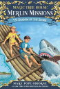 Shadow of the Shark SHADOW OF THE SHARK (Stepping Stone Books)