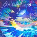 Anison Piano2 [ まらしぃ ]