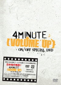 VOLUMEUPON/OFFSPECIALDVD[4Minute]
