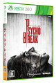 サイコブレイク Xbox360版 【CEROレーティング「D」】の画像