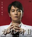 ガリレオ2[Blu-ray-BOX]【Blu-ray】 [ 福山雅治 ]