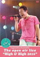 """SUGIYAMA, KIYOTAKA The open air live ��High&High 2016"""""""