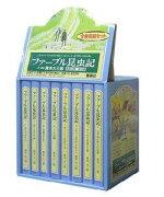 ファーブル昆虫記 全8巻 ジュニア版