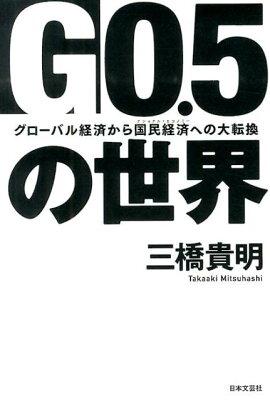 G0��5������