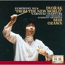 ドヴォルザーク:交響曲第9番≪新世界より...