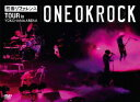 残響リファレンスTOUR in YOKOHAMA ARENA ONE OK ROCK