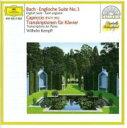 【輸入盤】バッハ:ピアノ作品集、ほか ケンプ [ Baroque Classical ]