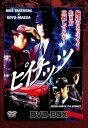 ピイナッツ DVD-BOX [ 喜多嶋舞 ]