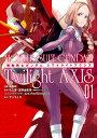 機動戦士ガンダム Twilight AXIS(1) (ヤンマガKCスペシャル) [ 蒔島 梓 ]