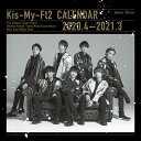Kis-My-Ft2オフィシャルカレンダー(2020.4-2021.3)