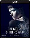 蜘蛛の巣を払う女 ブルーレイ&DVDセット【Blu-ray】 [ クレア・フォイ ]
