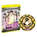 ももクロ団 全力凝縮ディレクターズカット版 Vol.2 【Blu-ray】