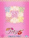 Yes プリキュア5 Blu-rayBOX Vol.1【Blu-ray】 三瓶由布子