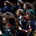 ��˾Ū��ե쥤�� (Type-3 CD��DVD) [ AKB48 ]