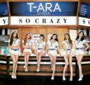 【輸入盤】11TH MINI ALBUM: SO GOOD [ T-ARA ]