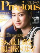 Precious (�ץ쥷�㥹) 2014ǯ 08��� [����]