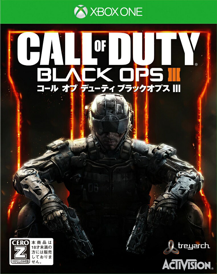 コール オブ デューティ ブラックオプスIII XboxOne版
