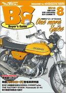 Mr.Bike (�ߥ������Х���) BG (�Х��䡼��������) 2014ǯ 08��� [����]