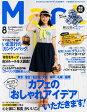 Mart (マート) 2014年 08月号 [雑誌]