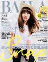 BAILA (バイラ) 2014年 08月号 [雑誌]