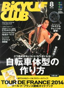 BiCYCLE CLUB (�Х������� �����) 2014ǯ 08��� [����]