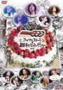 仮面ライダーOOO ファイナルステージ&番組キャスト...