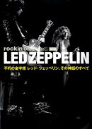 Led��Zeppelin