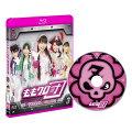 ももクロ団 全力凝縮ディレクターズカット版 Vol.3 【Blu-ray】