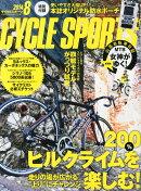 CYCLE SPORTS (�������륹�ݡ���) 2014ǯ 08��� [����]