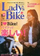 L + bike (��ǥ����Х���) 2014ǯ 08��� [����]