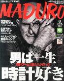 MADURO (�ޥǥ��) 2015ǯ 08��� [����]