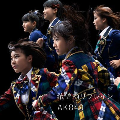 "AKB48 >> Single ""#Sukinanda"" - Página 6 4988003460853"