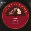 Classic - 【輸入盤】交響曲第5番 ラトル&ベルリン・フィル [ マーラー(1860-1911) ]