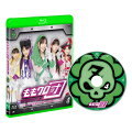 ももクロ団 全力凝縮ディレクターズカット版 Vol.4 【Blu-ray】