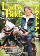 L + bike (��ǥ����Х���) 2015ǯ 08��� [����]